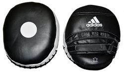 Adidas vacuum pletpude fra adidas på fit4fight
