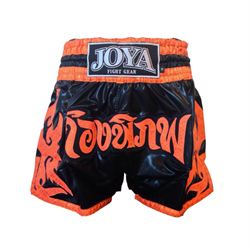 Joya Muay Thai Boxing Shorts 53